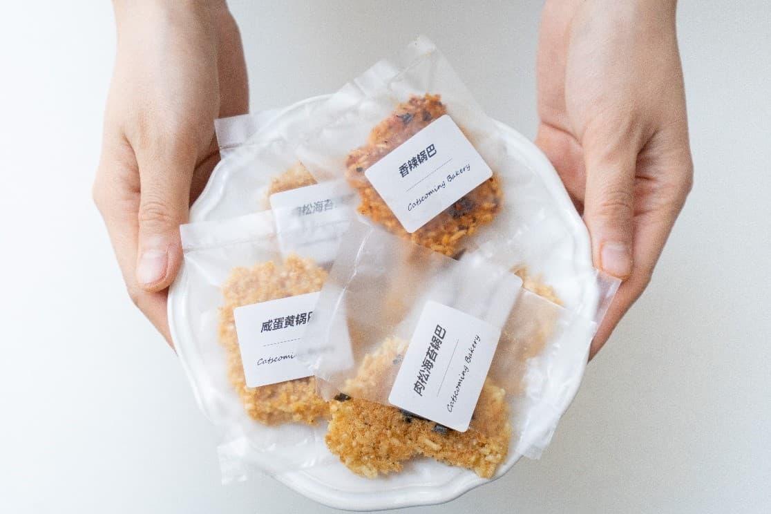 imagen 2 Plasma application in food packaging to extend food shelf life